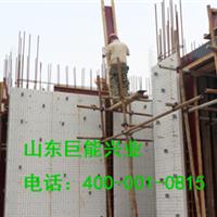 济宁建筑保温一体化技术
