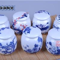 供应陶瓷油罐,茶叶罐,干货食品罐