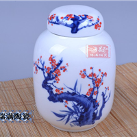 供应瓷罐,青花罐子价格,陶瓷储物罐