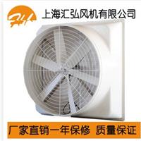 上海汇弘风机有限公司