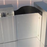 供应杭州变形缝外墙盖板型变形缝