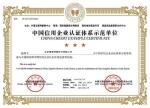 北京奥泰利新科技有限责任公司