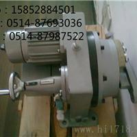 供应DKJ-5100BD电动执行器DKJ-510