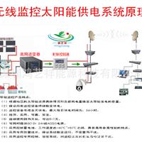 广东梅州蕉岭县道路信号太阳能监控供电系统