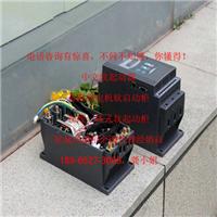 供应BGOR-5.5kW中文软启动器,660V软起动器