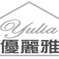 潍坊优丽雅装饰软包制品有限公司