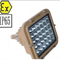 供应四川LED节能照明灯BLED9101功率120W