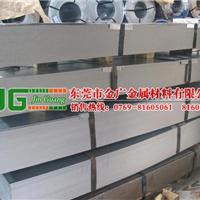 供应65mn弹簧钢厚板