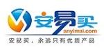 上海安易买科技有限公司