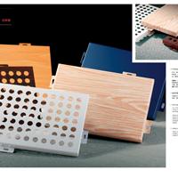 供应铝单板厚度2.0-3.0mm