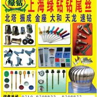 供应膨胀螺丝钻尾丝钢结构彩钢瓦支架产品
