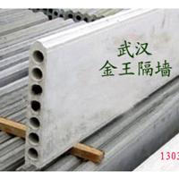 供应湖北武汉轻质新型防水防火隔音隔墙板