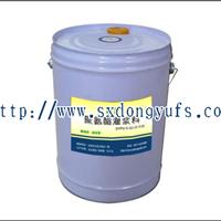 供应疏水型聚氨酯灌浆料
