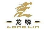 北京龙鳞特种玻璃有限公司