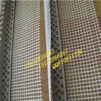 保温护角网保温墙角网质量 规格 价格