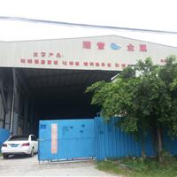 东莞臻誉钢结构工程有限公司