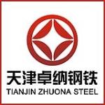 卓纳钢铁销售有限公司