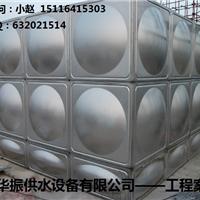 供应岳阳拼装式不锈钢水箱厂