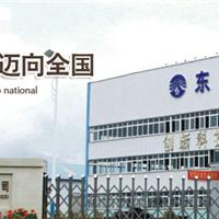 攀枝花东泰新能源科技有限公司
