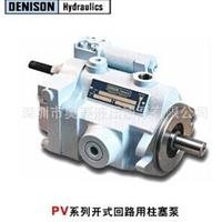 供应丹尼逊柱塞泵 PV6-2R1D-C02-000