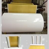 供应印刷双面胶带半成品母卷 分切加工母卷