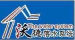 摩鼎建材有限公司(杭州)