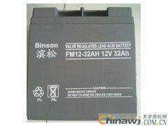 滨松蓄电池厂家