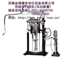 济南金信德自动化设备有限公司.
