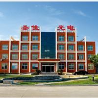 济宁圣佳光电科技公司