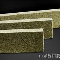 鲁阳节能玄武岩屋面板岩棉板