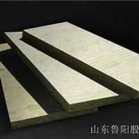 鲁阳节能玄武岩薄抹灰系统岩棉板