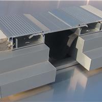供应上海变形缝装置变形缝厂变形缝价格