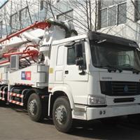 供应48米HOWO 臂架泵车
