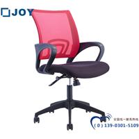 供应办公椅|网布职员椅|洽谈椅|厂家直销