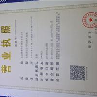北京静雅伟业商贸有限公司