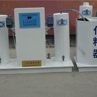 二氧化氯发生器自来水消毒设备型号