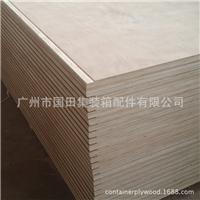 集装箱地板 面底克隆木 货柜底板专用木地板