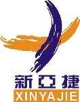 武汉新亚捷科贸发展有限公司