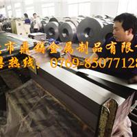 东莞市鼎铸金属制品有限公司