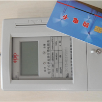 供应 供应贵州电子式预付费电能表