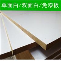 免漆板,三聚氰胺贴面板,密度板,货架板18