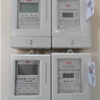供应IC卡电表价格,ic卡电表厂家