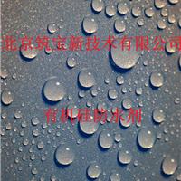 供应硅钙板防水剂板材防水剂厂家包邮