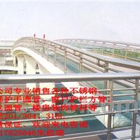 供应楼梯扶手不锈钢焊接管材达标304管