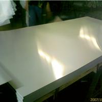 供应新疆不锈钢板材联众201板材批发