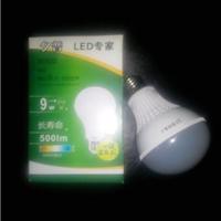 供应保定LED照明灯具惠民普专供9W球泡灯
