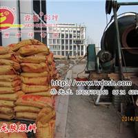 供应双丙聚氨酯透水混凝土路面彩色密封剂