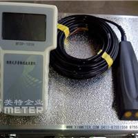 供应MTDP-101H手持式多普勒流速仪生产厂家