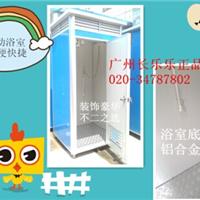 福清福州泉州厦门漳州移动更衣室浴室冲凉房