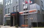 上海伊藤动力汽油发电机有限公司